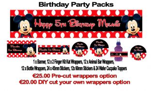 Birthday Party Pack - various designs